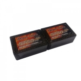 Gens ACE - 5700mAh 7.4V 50C 2S3P Saddle Lipo Battery 12 (EFRA approved)